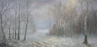 Такая странная зима